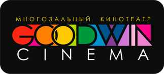 http://goodwincinema.ru/